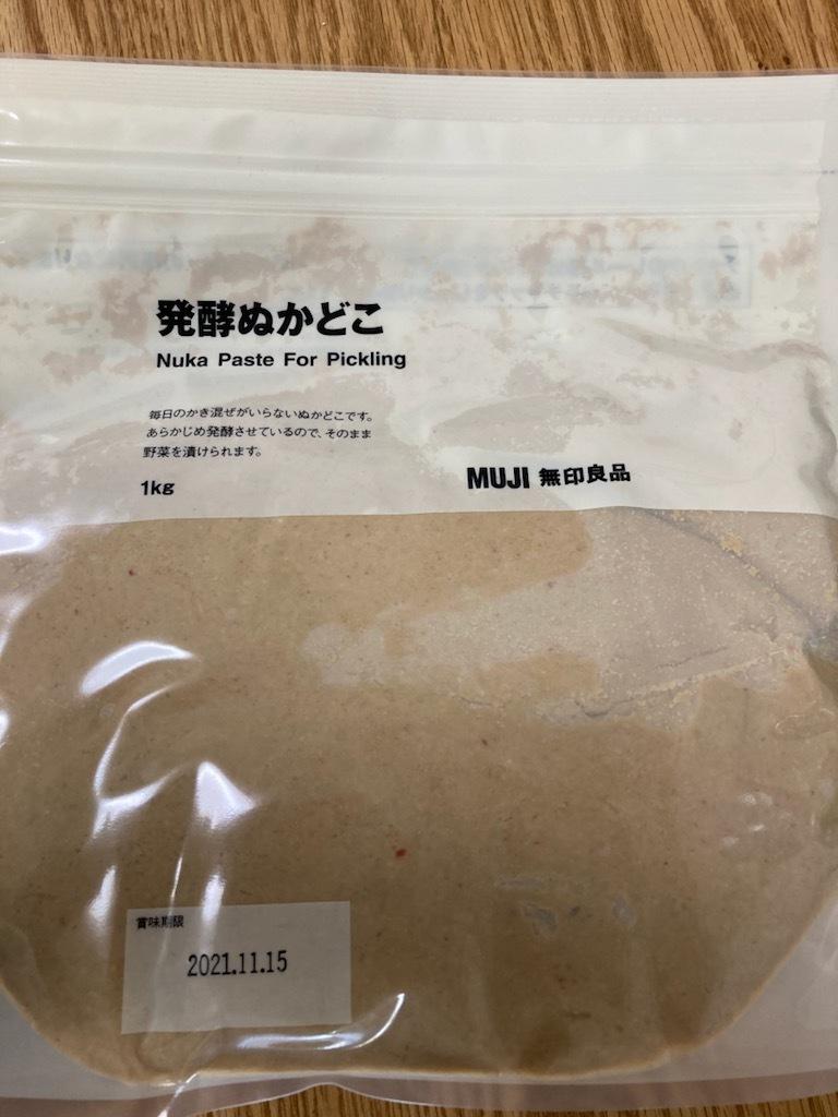トウモロコシご飯_f0204295_13523539.jpg