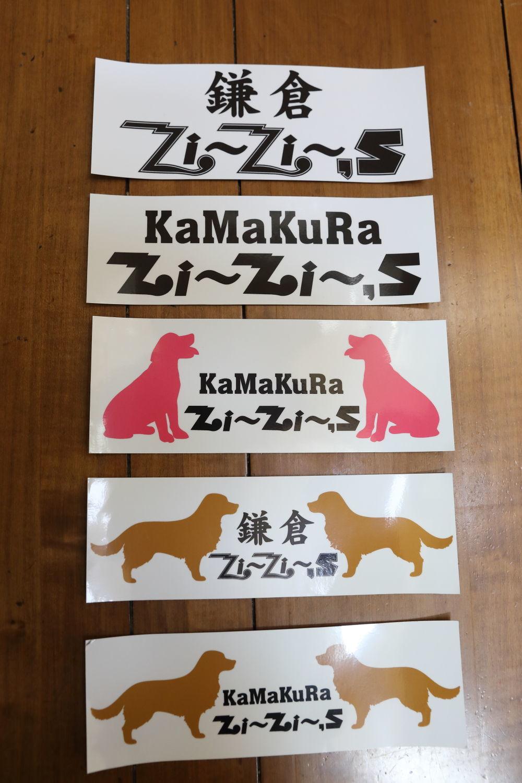 鎌倉ジージーズ結成!?_b0275998_10373412.jpg