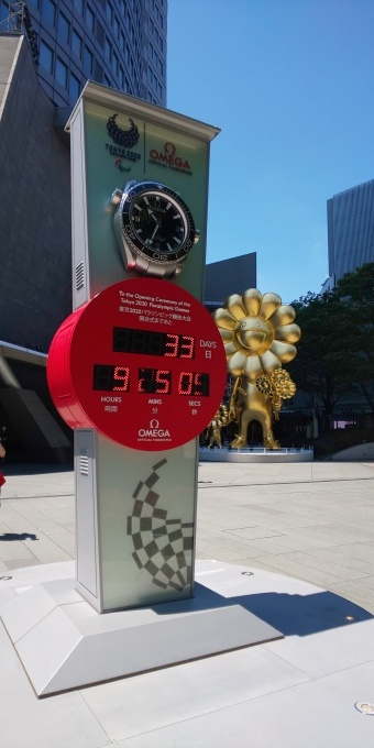 7月23日 「文の日」・「東京オリンピック」・「好事不如無」_b0255824_20324787.jpg