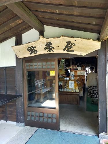 鮎茶屋かわせ_f0106664_16113767.jpg