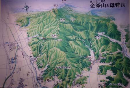 開山1350年記念 金峯山と修験道~語り継ぐ歴史   _f0168873_16085612.jpg