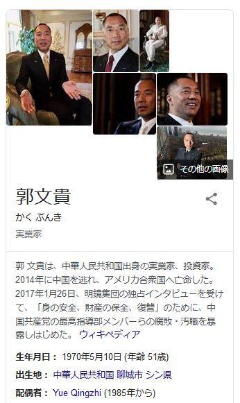 閻麗夢博士の近況報告_a0314481_04354375.jpg