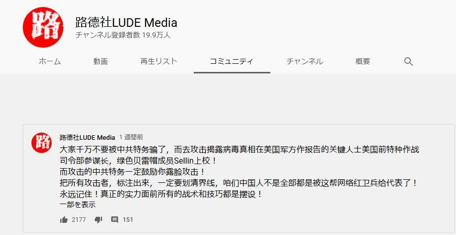 閻麗夢博士の近況報告_a0314481_05062030.jpg