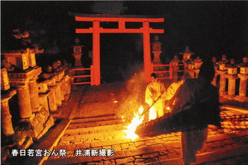 大阪・上町台地の古代渡来者たち_d0089494_15543973.jpg