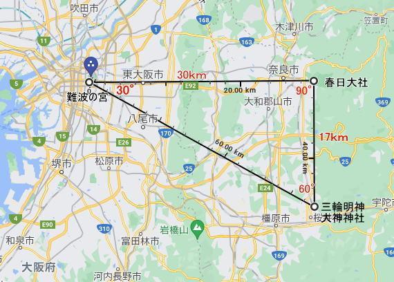 大阪・上町台地の古代渡来者たち_d0089494_15565576.jpg
