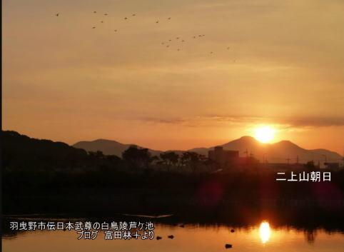 大阪・上町台地の古代渡来者たち_d0089494_16085740.jpg