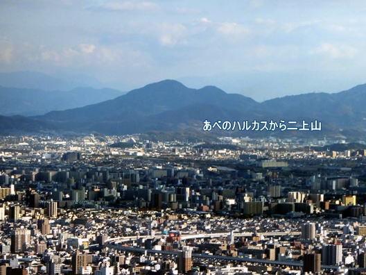 大阪・上町台地の古代渡来者たち_d0089494_16092594.jpg