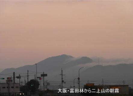大阪・上町台地の古代渡来者たち_d0089494_16100701.jpg