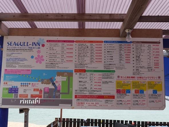 2021年7月 壱岐4 錦浜海水浴場でマリンスポーツ♪_b0205305_11132825.jpg