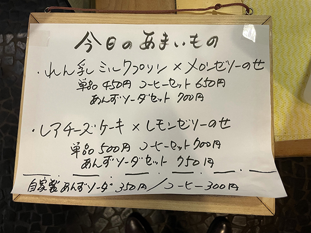浜昭のランチ2021年7月23日_a0349423_21373608.jpg