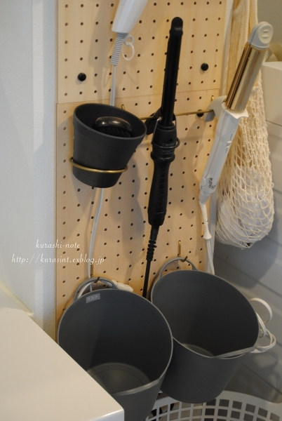 【洗面収納】有孔ボード収納のその後 * カップやっと買いました_b0351624_12264762.jpg