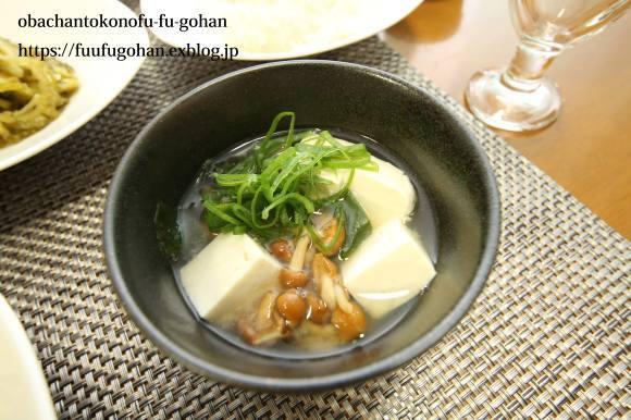 太麺ソース焼きそばDEおうちバル&おにぎり朝御膳_c0326245_11323320.jpg