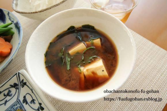 太麺ソース焼きそばDEおうちバル&おにぎり朝御膳_c0326245_11335761.jpg