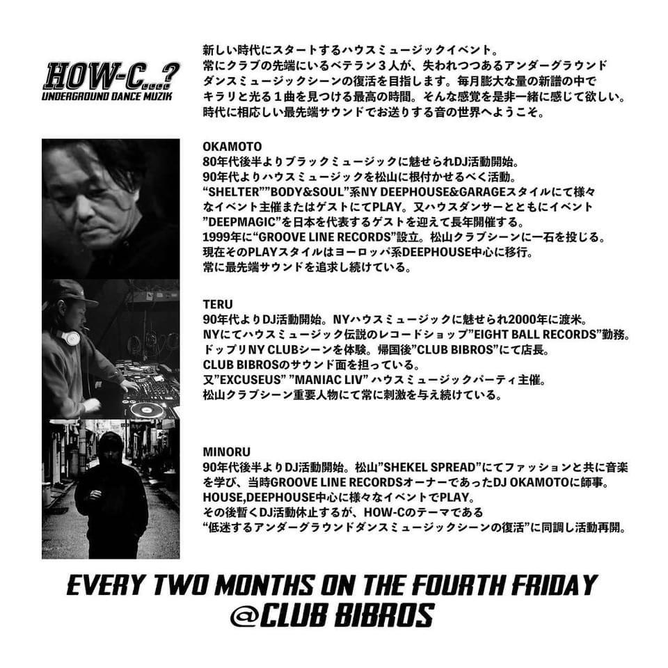 2021.07.23.Friday|- HOW-C...? - @Club BIBROS_f0148146_05165243.jpeg
