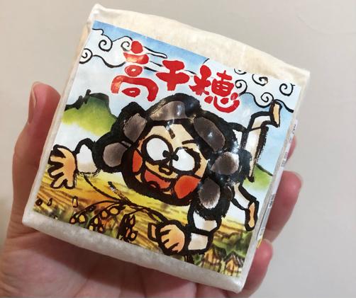 宮崎で買ったお土産いろいろ〜202107宮崎(5)_f0207146_15144598.jpg