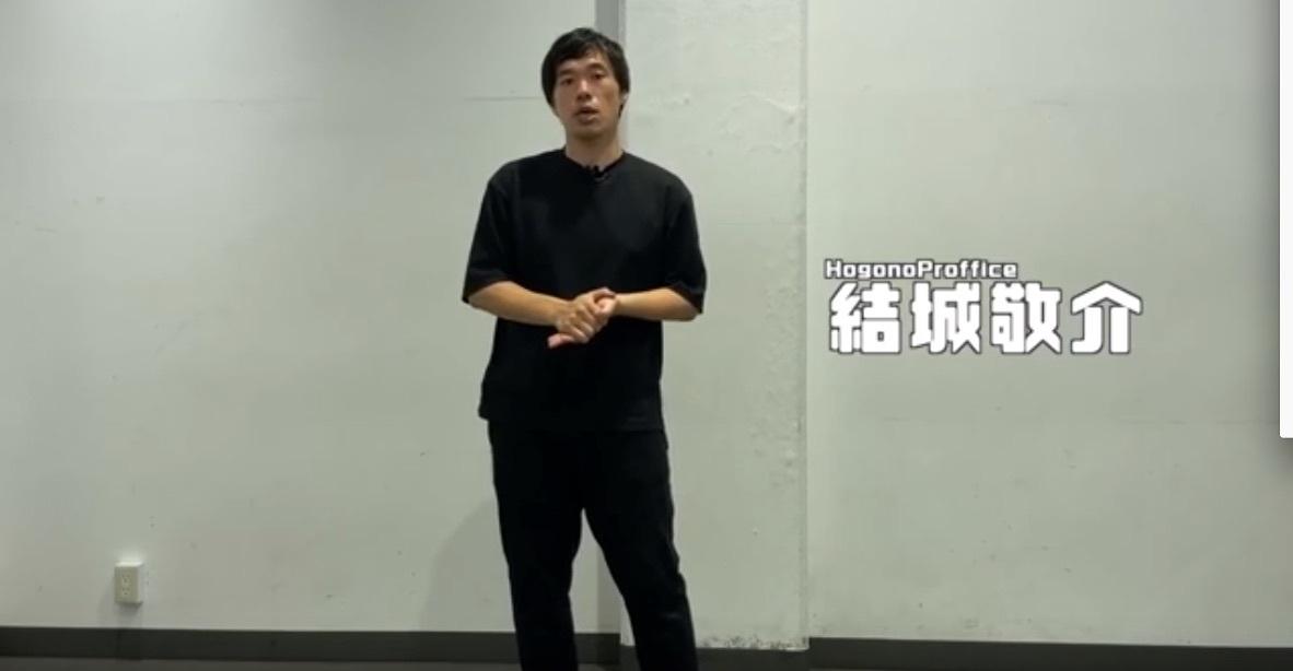 キッズジャグリングONLINE 2021配信のお知らせ!!_b0008475_09325737.jpg