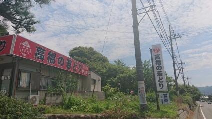 沼田にて_f0185784_16235276.jpg