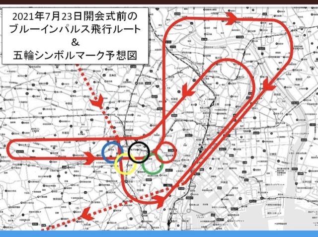 ブルーインパルス飛行ルートと時刻 - 青山ぱせり日記
