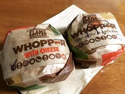 大豆由来の100%植物性バティのハンバーガー_f0231189_23532087.jpeg