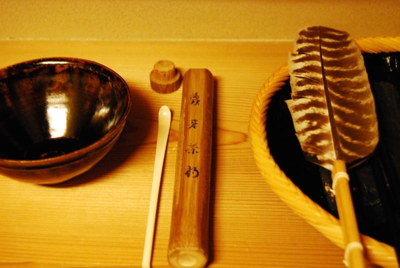 朝鮮風炉 灰形 一文字_d0377709_17532383.jpg