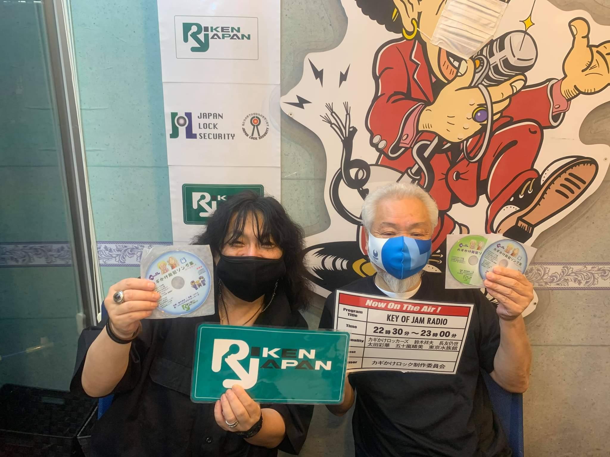本日は渋谷クロスFM 生放送~カギかけロッカーズ行きます(*>∀<*)//_b0183113_06180551.jpeg