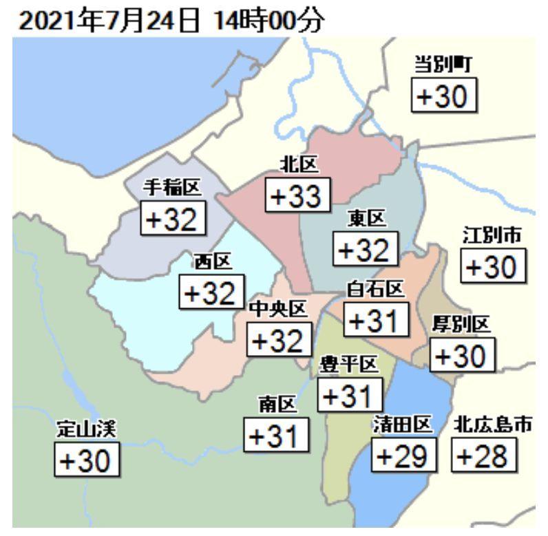札幌市の大部分が真夏日_c0025115_21383324.jpg