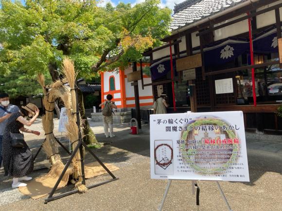 京都へ。_a0098418_16423746.jpg