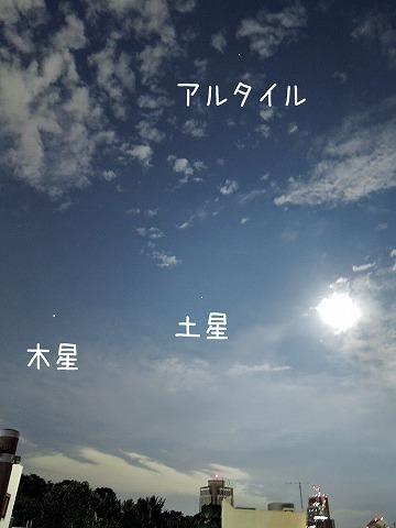 開会_c0062832_15012975.jpg