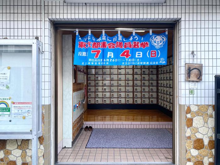 大黒湯 / iPhone 11_c0334533_16454911.jpg