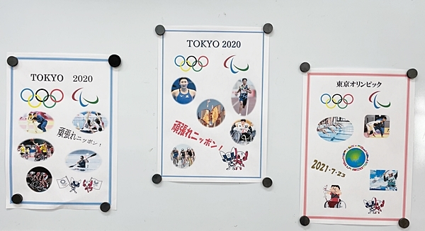 TOKYO2020 応援メッセージ_b0221643_09302104.jpeg