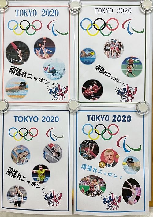 TOKYO2020 応援メッセージ_b0221643_09302111.jpeg