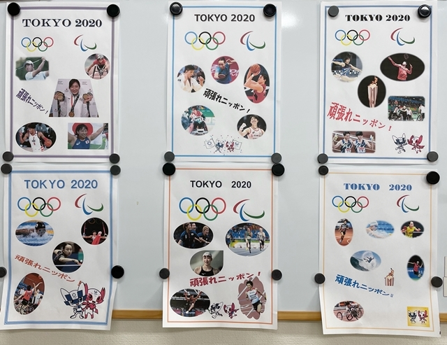 TOKYO2020 応援メッセージ_b0221643_09302187.jpg