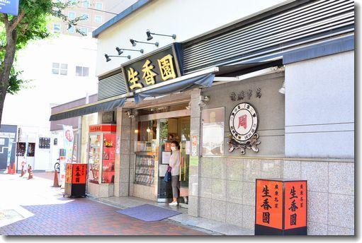 友達と横浜へ_d0089358_10255003.jpg