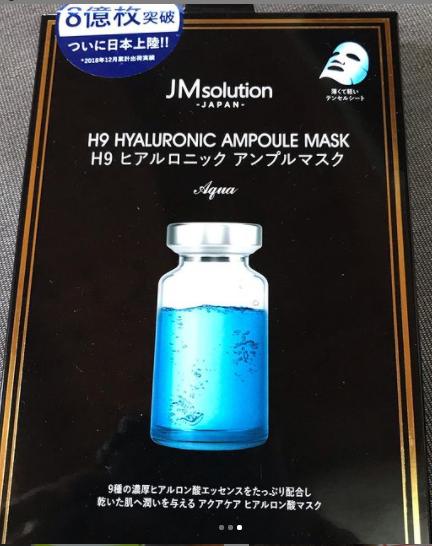 9種類のヒアルロン酸に、植物性保湿成分がつまったJMsolution ヒアルロニックアンプルマスクで保湿中_d0173467_15230427.png