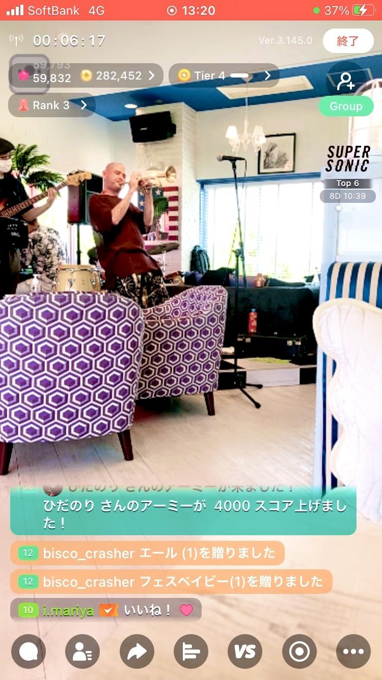 茨城県大洗町ジェイマリーナライブ☆彡_e0097491_09124723.jpeg