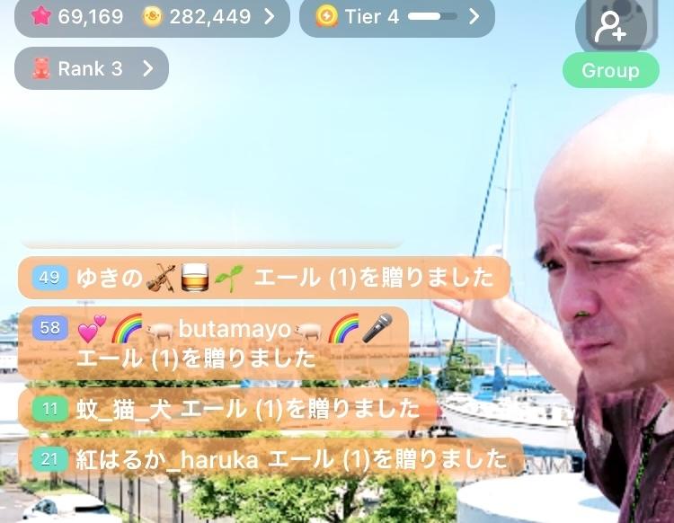 茨城県大洗町ジェイマリーナライブ☆彡_e0097491_09132195.jpeg
