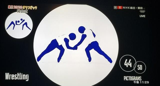 7月の満月 、オリンピック _c0051105_00334564.jpg