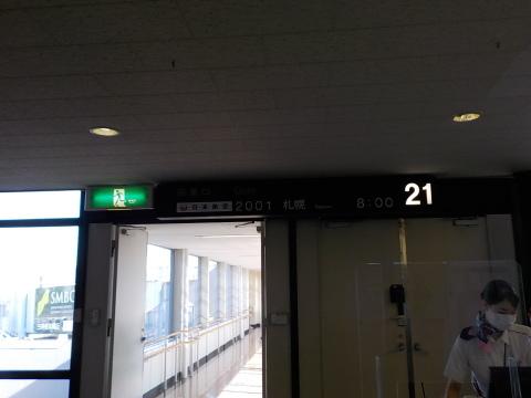 7月の2連休を利用して札幌にお邪魔。_d0019916_10193051.jpg