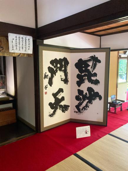 京都へ。_a0098418_06345432.jpg