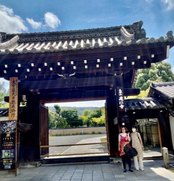 京都へ。_a0098418_08543668.jpg