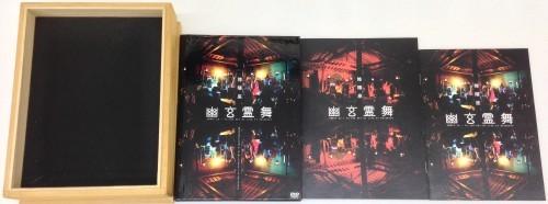 サウンドパック本店1Fより入荷&買取案内_e0191344_11165120.jpg