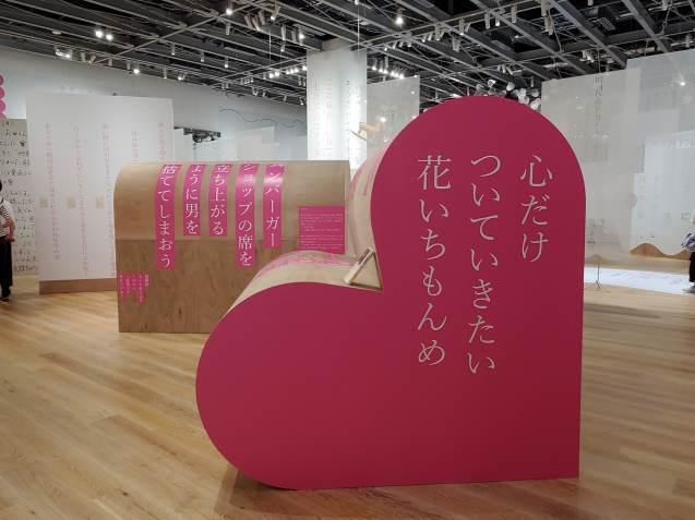 角川武蔵野ミュージアムに行きました。_c0333248_10541664.jpg