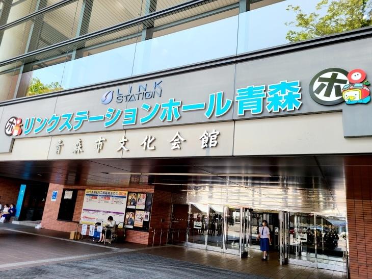全日本吹奏楽コンクール青森県大会_b0219649_15282481.jpg