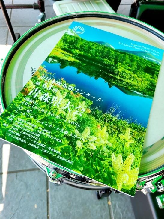 全日本吹奏楽コンクール青森県大会_b0219649_15283747.jpg