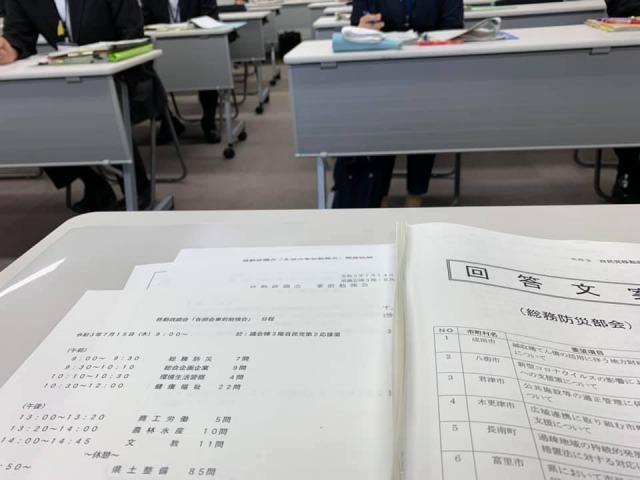 移動政調会「各部会事前勉強会」_b0116758_16404586.jpg