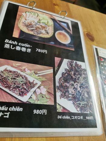 Bắc Giang Quán ベトナム料理_a0007462_23120762.jpg