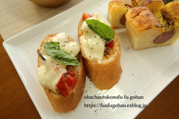 夏野菜のトマトソース煮&朝ごぱん&月曜鮭弁当は、渦巻き寿司_c0326245_11372305.jpg