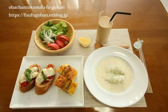 夏野菜のトマトソース煮&朝ごぱん&月曜鮭弁当は、渦巻き寿司_c0326245_11373383.jpg