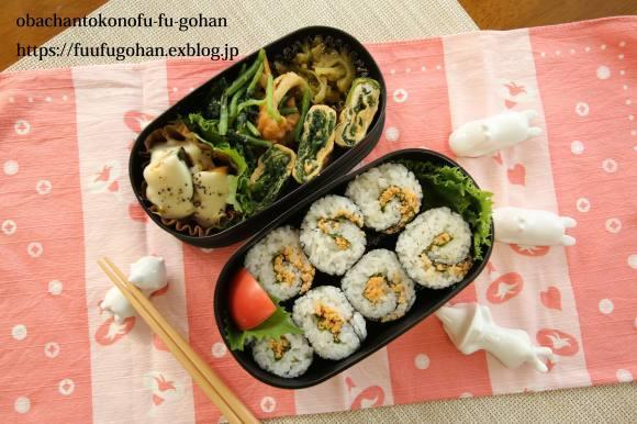 夏野菜のトマトソース煮&朝ごぱん&月曜鮭弁当は、渦巻き寿司_c0326245_11374594.jpg