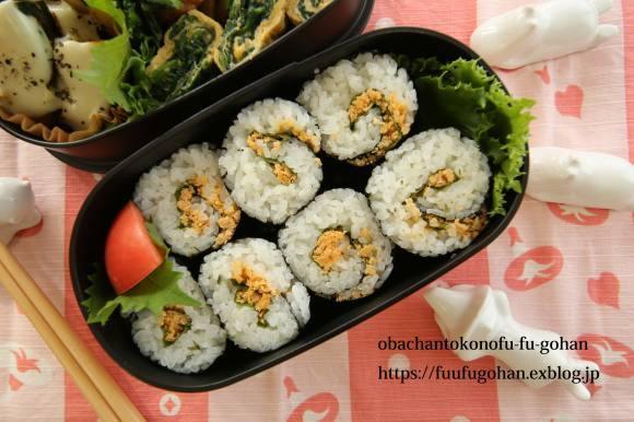 夏野菜のトマトソース煮&朝ごぱん&月曜鮭弁当は、渦巻き寿司_c0326245_11375471.jpg